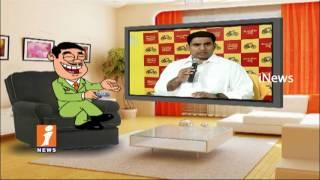 Dada Satires On Nara Lokesh On His Assests | Pin Counter | iNews