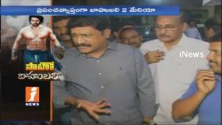 Minister Ganta Srinivasa Rao Watches Baahubali 2 in Vizag   iNews