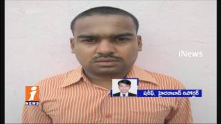 Psycho Husband Share Private Videos With His Wife To Friends   Police Arrested   Hyderabad   iNews