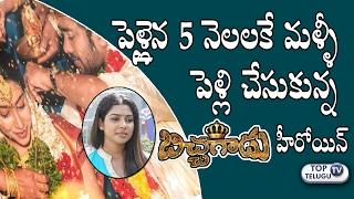 BICHAGADU Heroine Satna Titus Gets Married | Celebrities Marriage Pics | Top Telugu TV