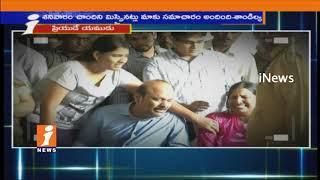 Inter Girl Chandini Jain Killed by Lover Sai Kiran   Police Arrest Accused   Hyderabad   iNews