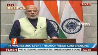 PM Modi Addressing Ek Bharat, Shreshtha Bharat Event In kutch | Gujarat | iNews