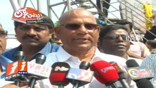 Graduate MLC Polls In Andhra Pradesh | TDP Vs YSRCP | Loguttu | iNews