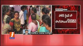 Husband Kills Wife With Knife | Husband Surrendered To Police | Visakha District | iNews