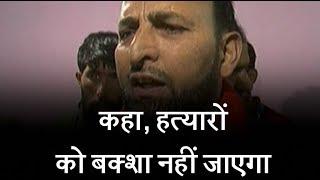 गौहर हुसैन बट की शहादत पर बोले बीजेपी नेता