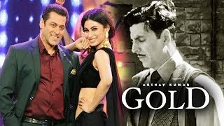 Mouni Roy In Salman Khan Dance Dad Film, Mouni Roy's FIRST LOOK From Akshay's Gold Out