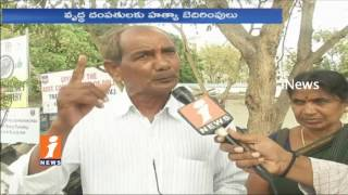 Old Couples Complaint Filed Against Gangster Nayeem Followers For Their Land | Rachakonda | iNews