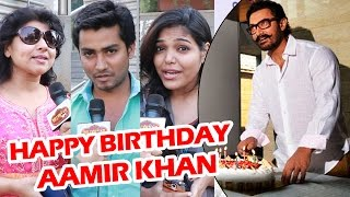 Public Wishes Aamir Khan On His 52nd Birthday - What People Think Of Aamir - Must Watch