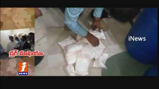 Drugs Mafia Strikes Again Hyderabad   iNews