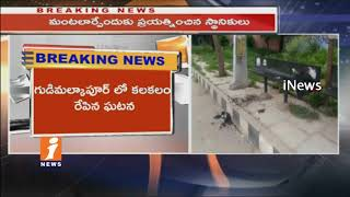 Suicide | Man Pour Kerosene on Him at Gudimalkapur | Hyderabad | iNews