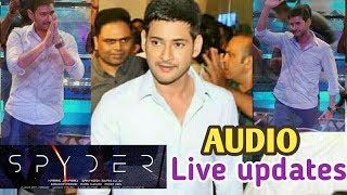 Spyder Audio Function Live || Mahesh Babu Spyder Audio Functio Live || Live Audio Function || Fans
