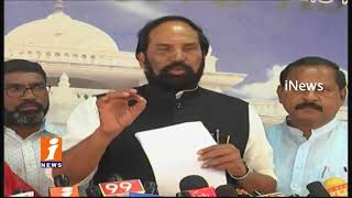 T Cong Serious on CM KCR Challenge on Farmer Loan Waiver | Report Submit To Speaker | iNews