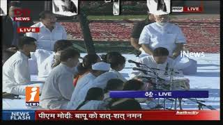 PM Narendra Modi and Rajghat and Venkaiah Naidu Pays Tribute To Gandhi at Rajghat | iNews