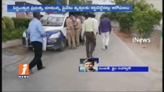 ACB Raids On Sub Registrar Mugibhuddin House | Telangana | iNews