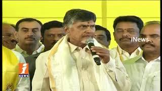 AP CM Chandrababu Naidu Speech After Lay Foundation Stone For TDP Office In Amravati | iNews