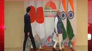 जापान के साथ मिलकर भारत जैश और लश्कर को ख़त्म करेगा