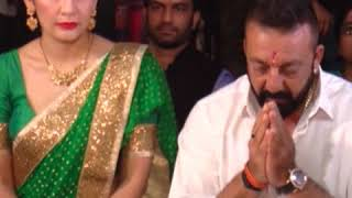 Ganpati Bappa Morya! Govinda, Sanjay Dutt, Bharti Singh other Bollywood & TV celebs welcome Ganesha