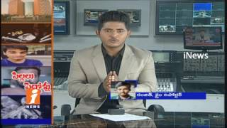 Excise Officer Investigation Speed Up On Drugs Mafia Rocket In Hyderabad | iNews