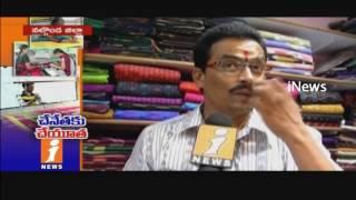 Huge Support to Bhoodan Pochampally Handloom Workers AFter Telangana Formation | iNews
