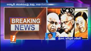 Hearing on Babri Masjid Case in Lucknow CBI Court | Advani, MM Joshi and Uma Bharti Attend | iNews