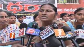 Tribal Families Dharna about Release of Innocent People From Chattisgarh in Prakasham | Inews
