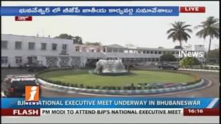PM Narendra Modi Attend BJP National Executive Meeting In Bhubaneswar | iNews