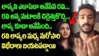 లాస్యకు చిర్రెత్తుకొచ్చి రవిని అనేసింది | Anchor Ravi Shocking Comments on Lasya | Patas | Srimukhi