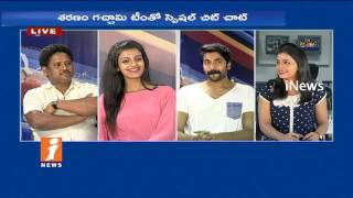 Chit Chat With Sharanam Gachami Movie Team | Naveen Sanjay, Tanishq Tiwari | iNews