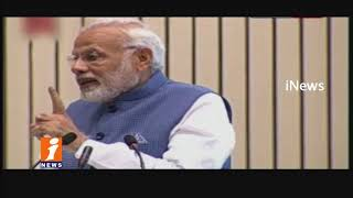 Farmers Play Key Role in Food Processing | PM Modi at World Food India 2017 | iNews