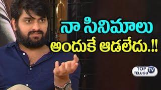 Naga Shaurya Clarifies about his movies failure   Jadoogadu   Kalyana Vaibhogame   Top Telugu TV
