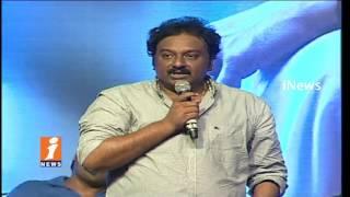 Director VV Vinayak Speech At Duvvada Jagannadham Theatrical Trailer Launch |Allu Arjun| iNews