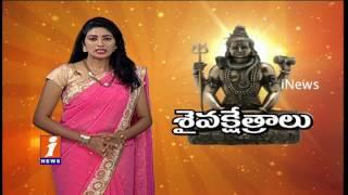 Saiva Kshetralu Special Program To Mark Maha Shivratri | iNews