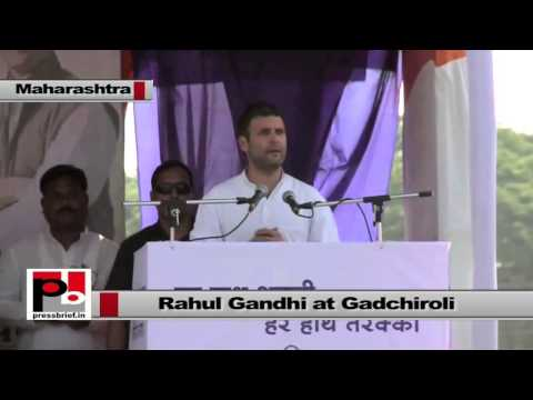 Rahul Gandhi- Congress runs the government for the poor