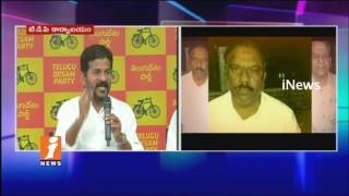 Telangana Govt Skips 44 7 45 Survey numbers in Miyapur Land Scam | Revanth Reddy Questions | iNews