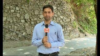 शिमला MC Election पर पंजाब केसरी की Special Report, जानिए पंथाघाटी वार्ड का हाल