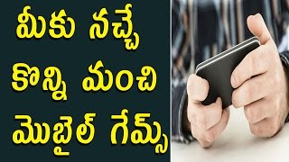 Best Mobile Games You MUST Download || Telugu Tech Tuts || 2017