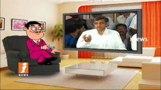 Dada Funny Talk With Jaya Prakash Narayana on His Comment on Corruption | Pin Counter | iNews