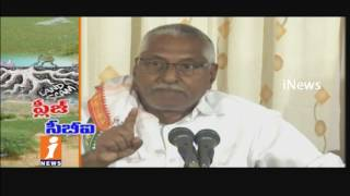 Telangana Congress Demands CBI Inquiry On Miyapur Land Scam    Hyderabad   iNews