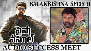 Balakrishna Speech at Paisa Vasool Movie Audio Success Meet || Balakrishna, Shriya, Puri Jagannadh
