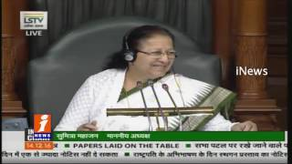 Question Hour in Lok Sabha | Started After Adjourned | iNews