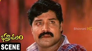 Sri Hari Gets Insulted By Family Bhadrachalam Movie Scenes