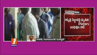 Due to Doctor's Negligence Patient Died | Nizamabad | iNews