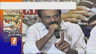 TDP Vs YSRCP in Kakinada Corporation Elections | Elections Campaign Speed Up Two Parties | iNews