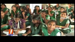 Education Standards Improves in Govt Schools Compare To Private Schools in Telangana | iNews