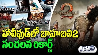 Baahubali 2 Movie Records in Hollywood | Baahubali 2 Collections | Prabhas | SS Rajamouli | Anuhska