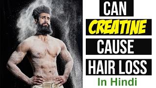 CREATINE and HAIRLOSS (in Hindi) | High DHT and HAIR THINNING | Abhinav Mahajan