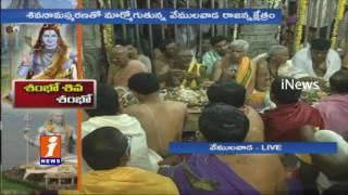 Devotees Throng Vemulawada Temple To Mark Maha Shivratri | iNews