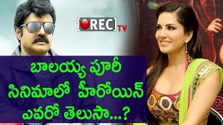 Balakrishna Next Movie Heroine Confirmed | Puri Jagganath About Tollywood Top Heroine | Rectv  India