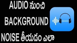 How To Remove Background Noise From Audio | Telugu Tutorial