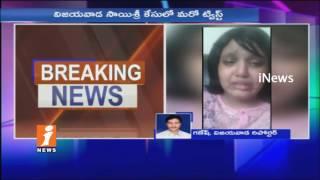 New Twist In Sai Sree Case | Sai Sree Father Allegations On His Daughter In Vijayawada | iNews